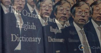 Satoshi is in the Oxford dictionary